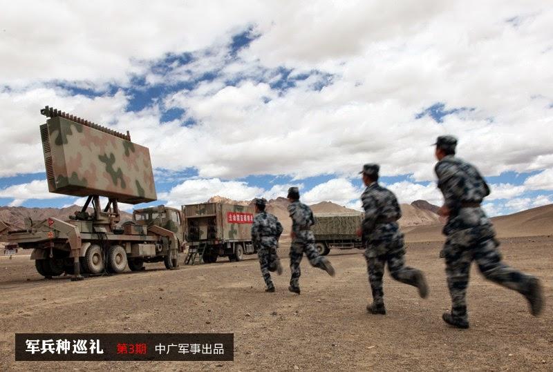 Indonesia Pertimbangkan Kembali Tawaran Radar Intai SLR-66 Buatan Tiongkok