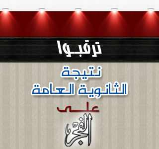 http://egynaw.blogspot.com/2014/01/2014_258.html