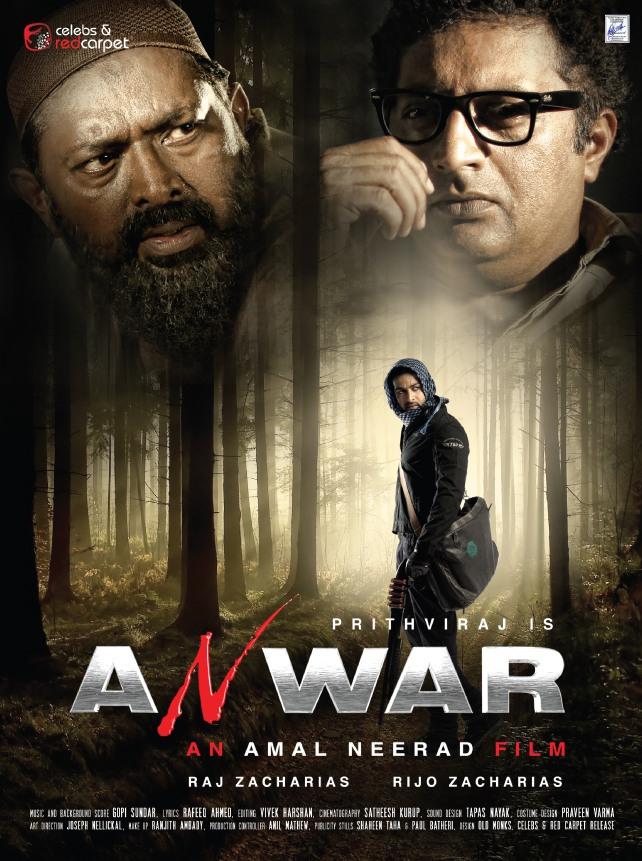 Prithviraj, Mamta Mohandas, Lal, Prakash Raj acting in Anwar Malayalam Movie gallery,.Anwar is being dubbed in to Tamil.anwar tamil movie stills