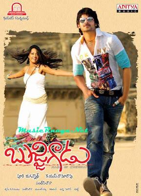 Bujjigadu Telugu Mp3 Songs