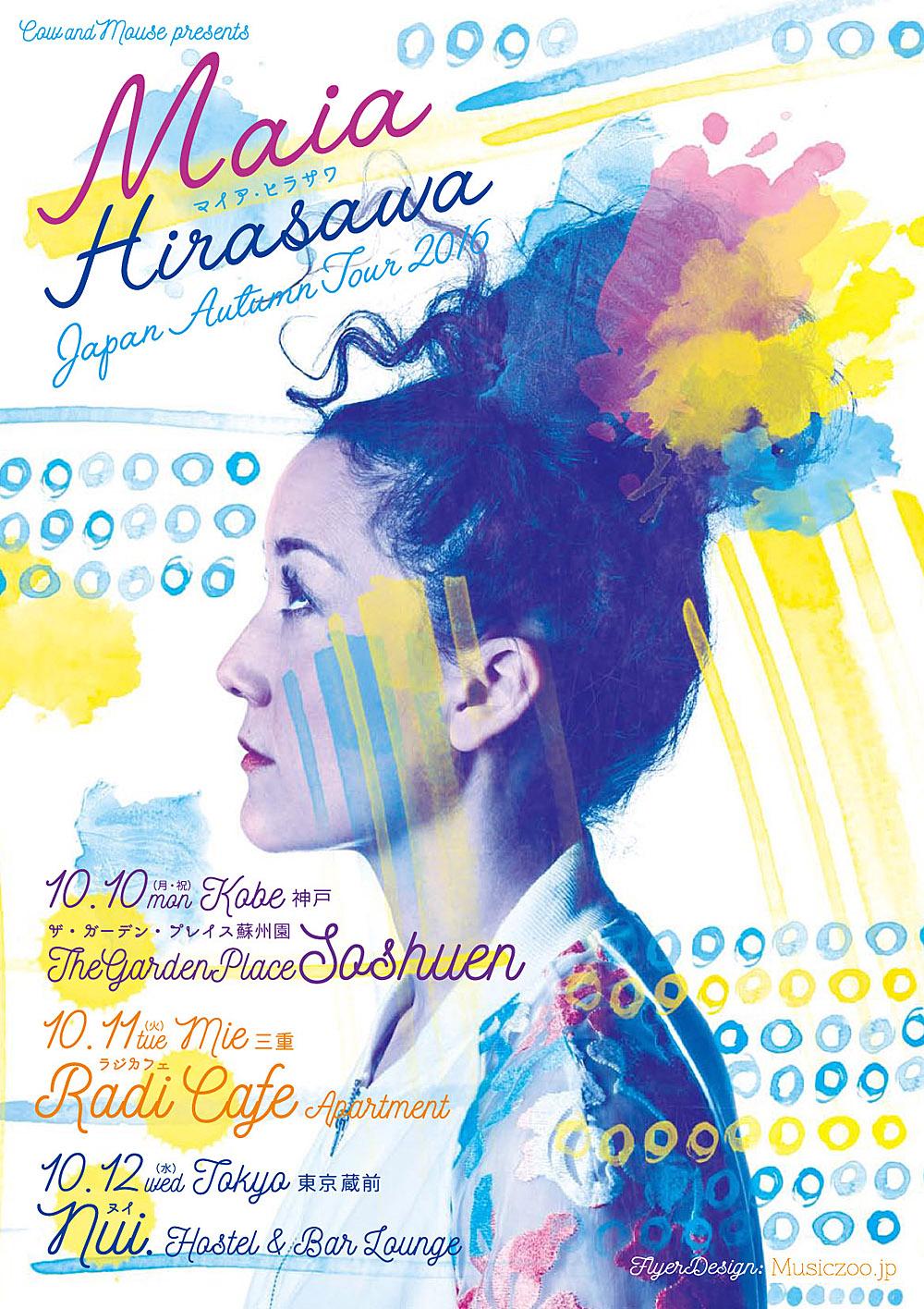 MAIA HIRASAWA JAPAN AUTUMN TOUR 2016