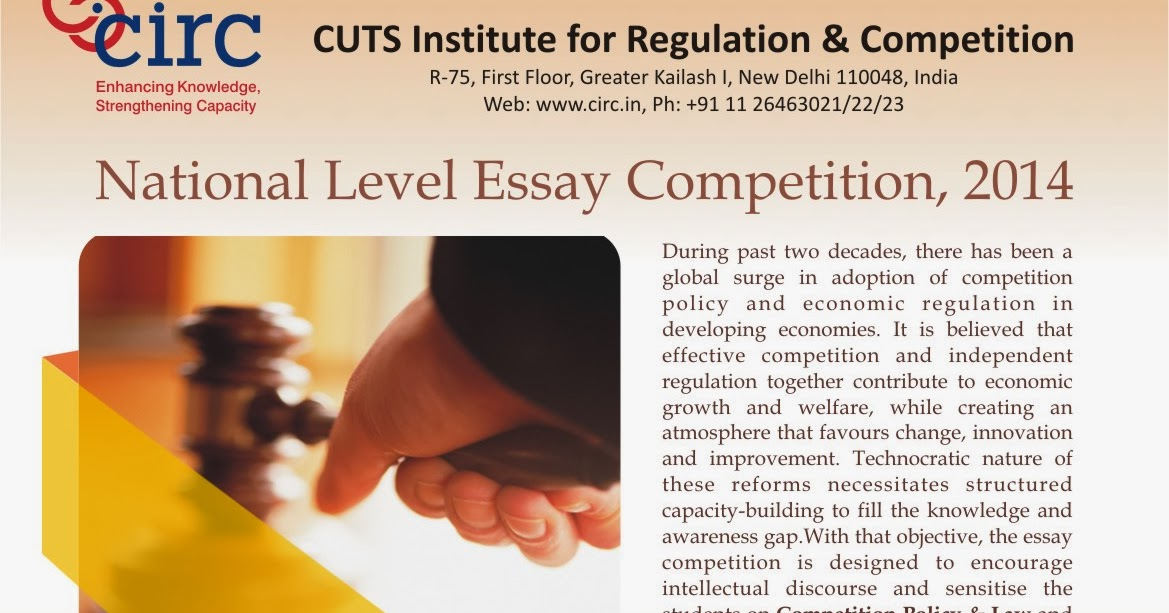 essay writing competition 2014 uk What makes her writing effective - or not ♦ essay length they must follow standard uk conventions for citation essay competition updates.