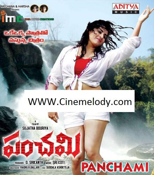 Panchami Telugu Mp3 Songs Free  Download -2013
