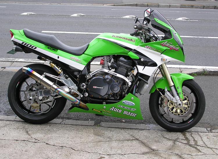 Kawasaki Classic Parts
