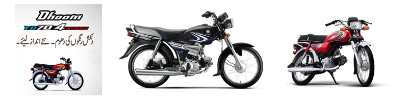 Price In Pakistan Yamaha Motor Bikes 2015 Price In Pakistan
