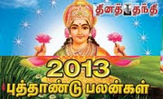 new year special rasi at tamiltvshows rasi mar new year forecast march