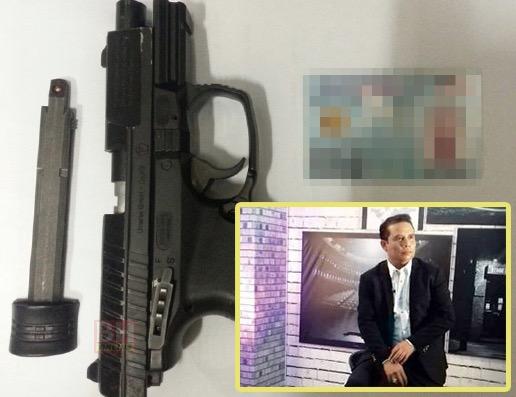 Kontroversi Pistol Amir Ukays
