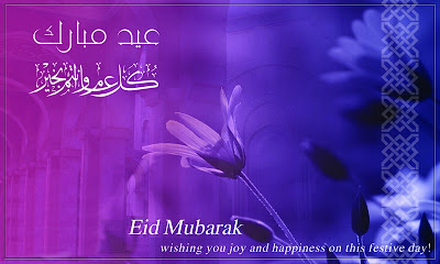 Free Special Happy Eid Al Adha Mubarak Greetings Cards Images 2012 017