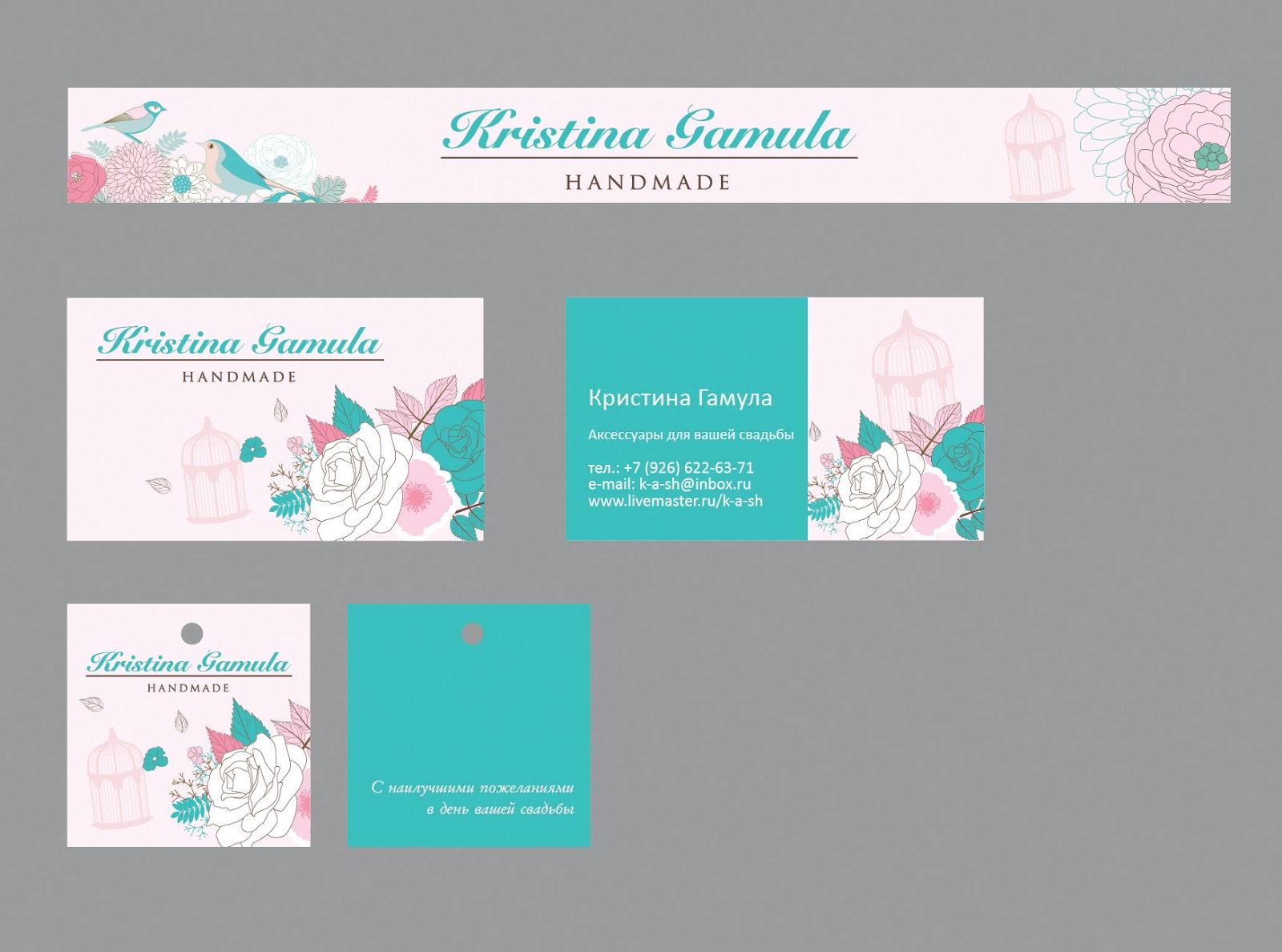 Онлайн редактор визиток (конструктор визиток). Создать