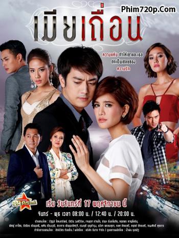 Người Vợ Bất Chính - Mia Tuean