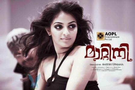 Watch Matinee (2012) Malayalam Movie Online