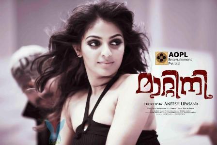 Watch Matinee (2012) Malayalam Movie Online