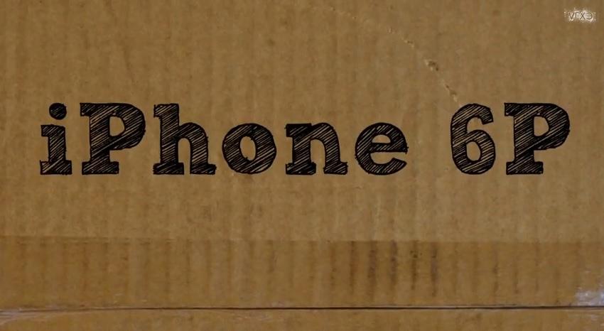段ボールで作った『iPhone』のコンセプト動画「iPhone 6P Revealed」がスゴイ!