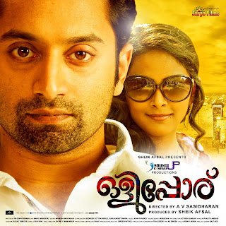 Olipporu censored with U certificate