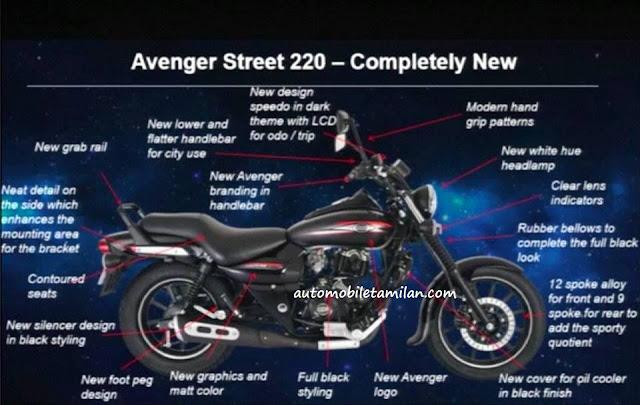 bajaj-avenger-220-cruiser அவென்ஜர் 220 க்ரூஸ் vs அவென்ஜர் 220 ஸ்டீரிட் - ஒப்பீடு