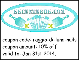 KKCenterHK 10% off coupon code