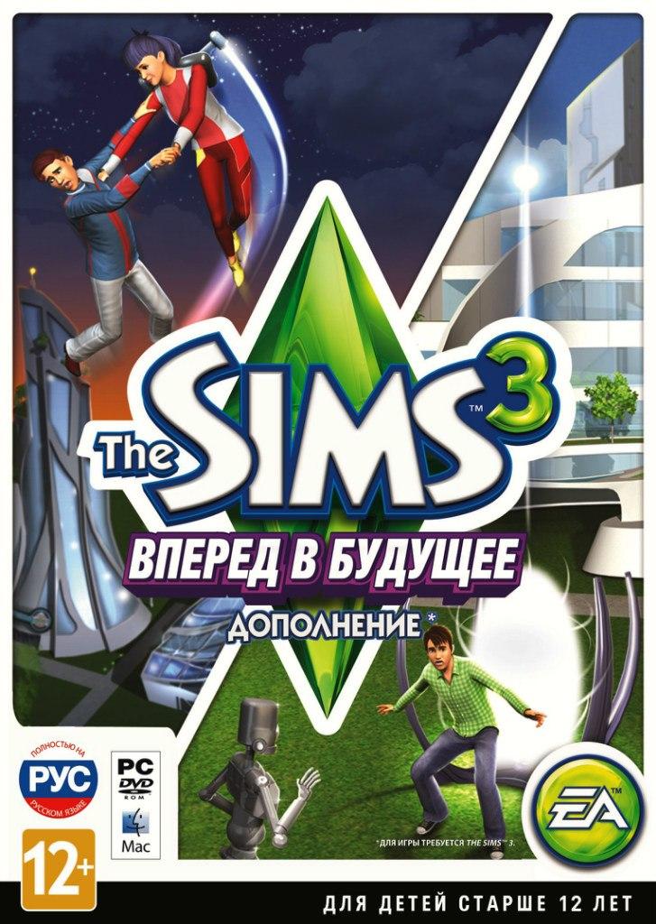 Sims Скачать Русская Версия
