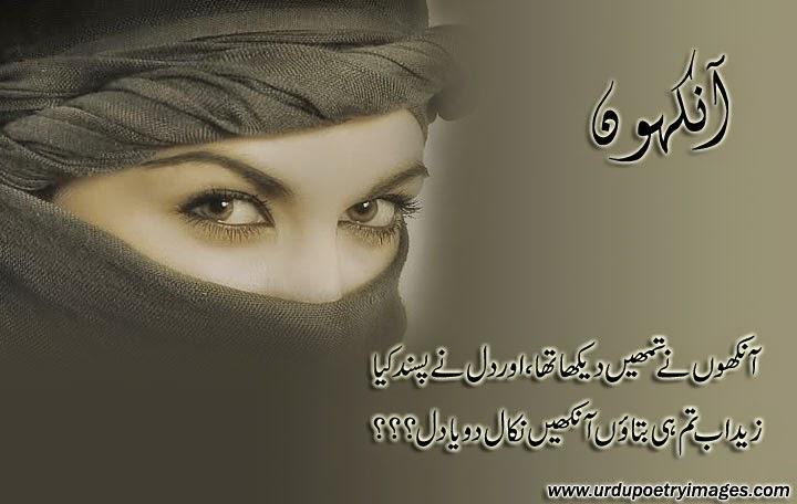 beautiful eyes images