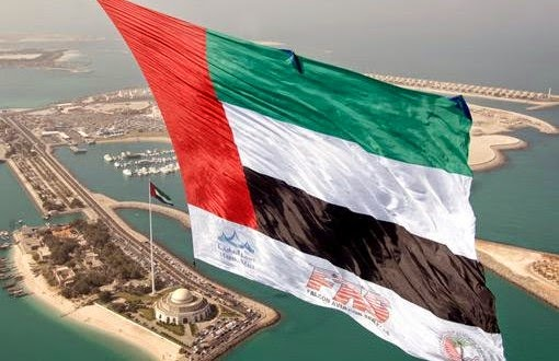 The UAE ranks number 1 for treating women