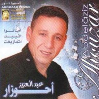 Chaabi, musiue et mp3 Chaabi musique-chaabi-Mahfoudi mahfoudi mp3 2013