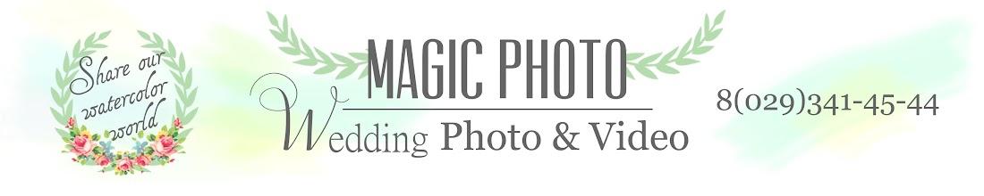 Свадебный фотограф Минск свадебное видео фото профессиональный фотограф на свадьбу в Минске фотосессии