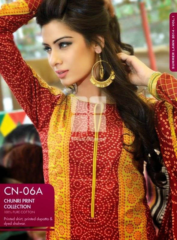 New Chunri Dresss Eid ul Adha Collection by Gul Ahmed