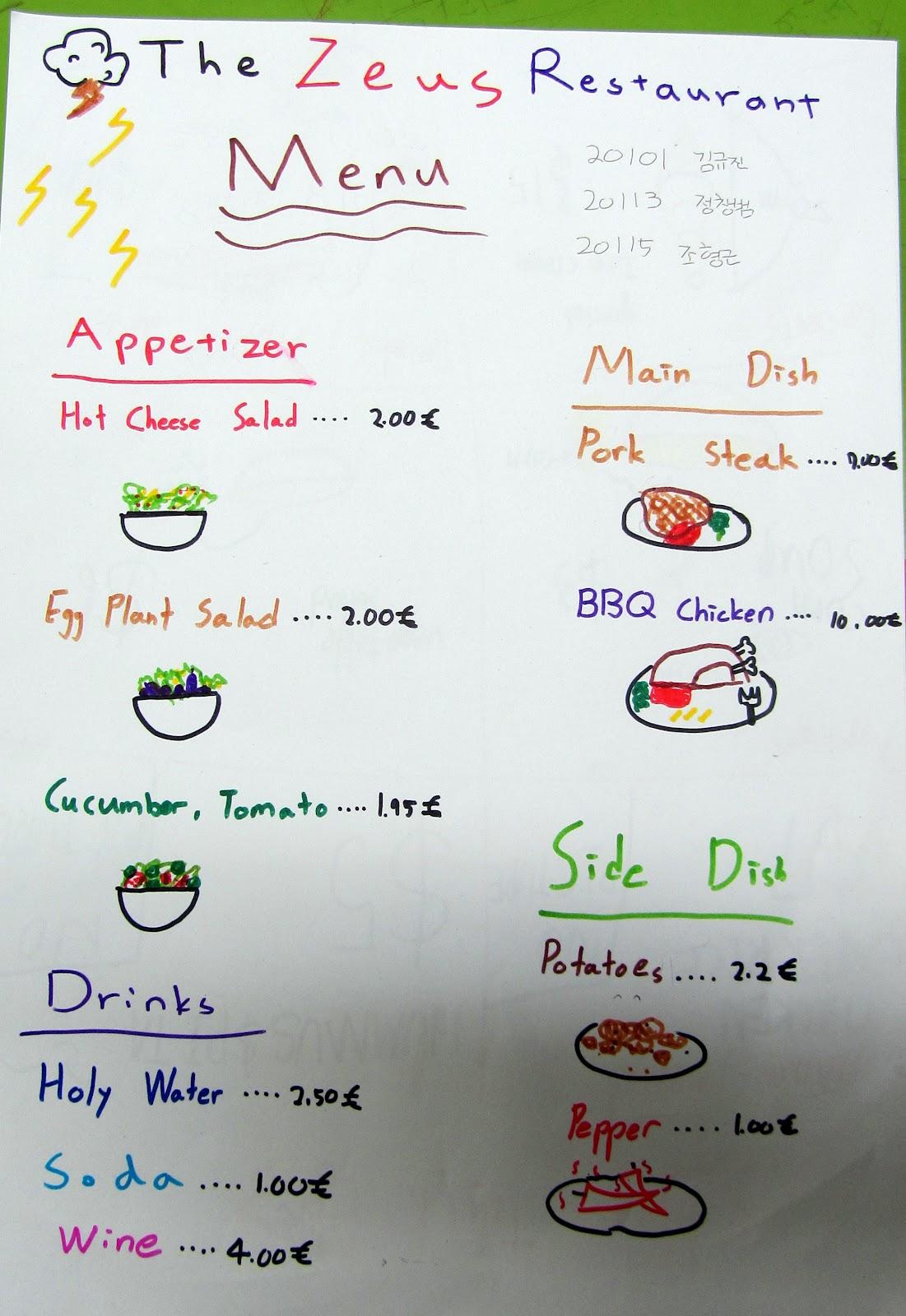 a geek u0026 39 s eye view  menu posters