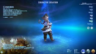 final fantasy xiv a realm reborn screen 1 Final Fantasy XIV: A Realm Reborn (PS3/WIN)   Screenshots