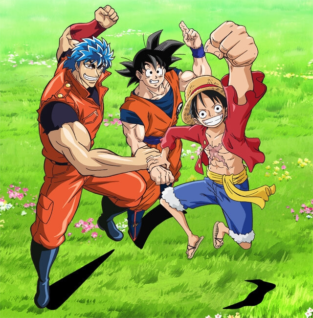 Crossover one piece toriko y dragon ball z hd sub identi - Dragon ball one piece ...