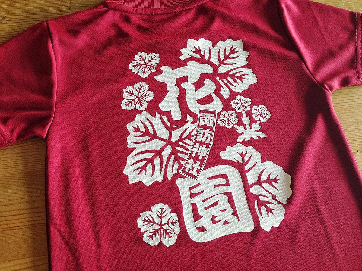 南房総 和田 館山でTシャツプリントならお任せ下さい。