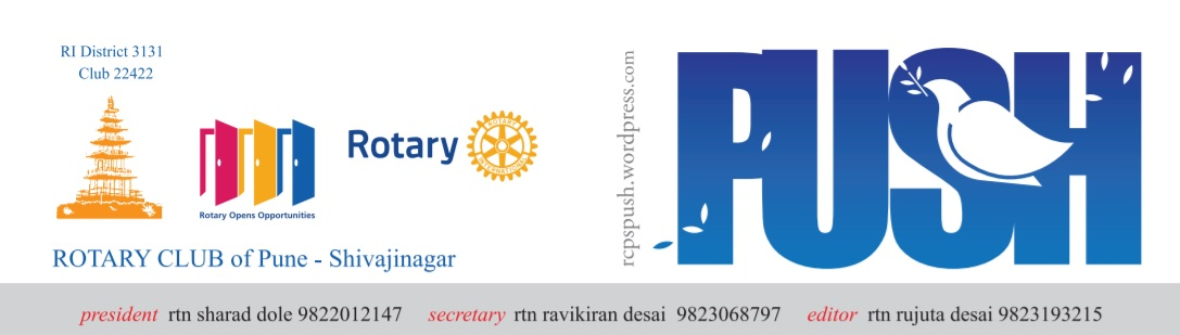 Rotary Club of Pune Shivajinagar - Rotary Connects The World