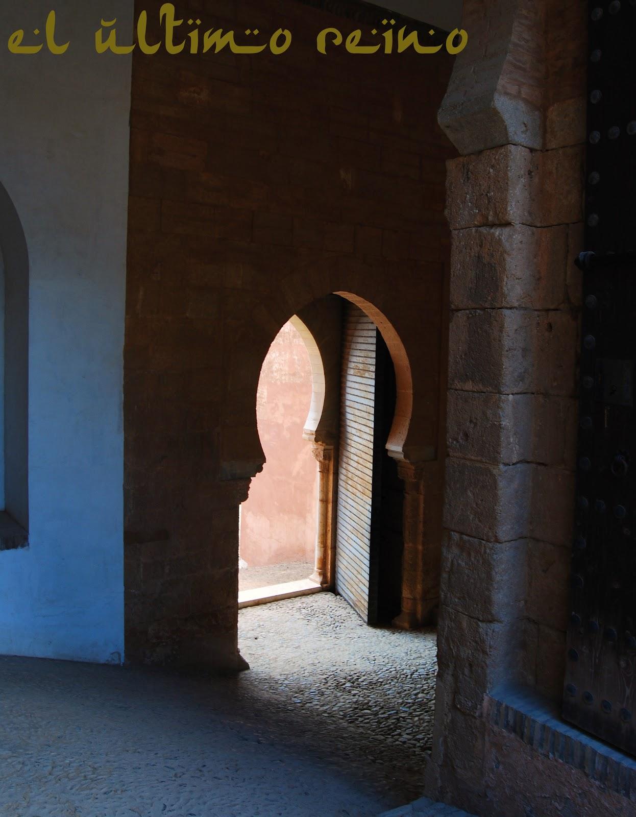 El ltimo reino bab al guduz la puerta de los pozos o de siete suelos - Lo ultimo en puertas de interior ...