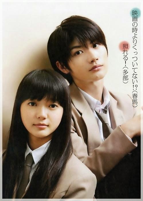 Mikako Tabe dan Miura Haruma di Kimi ni Todoke