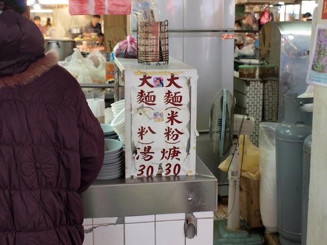 台南西港蓮華素食(菜粽)菜單