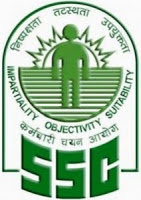 SSC (KARNATAKA-KERALA REGION) RECRUITMENT 2013 FOR JUNIOR ENGINEER, DATA ENTRY OPERATOR | KARNATAKA