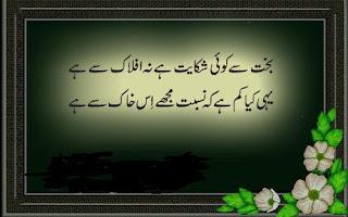 """""""urdu"""