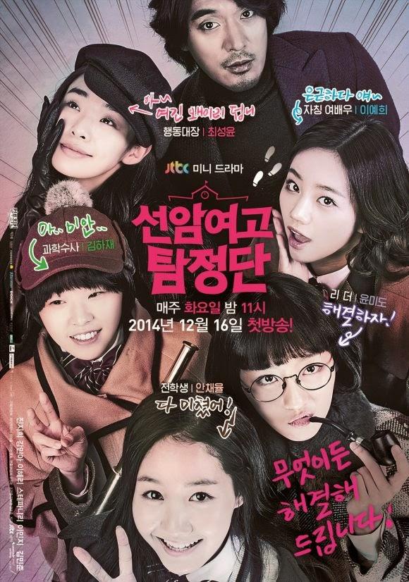Hội Nữ Thám Tử Trường Seonam - Seonam Girls High School Investigators