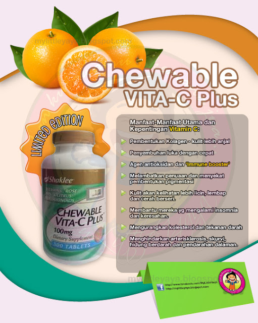 Chewable C Plus 100mg 300 tablet Shaklee