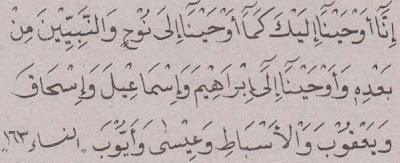 Surat An Nisa' ayat 163