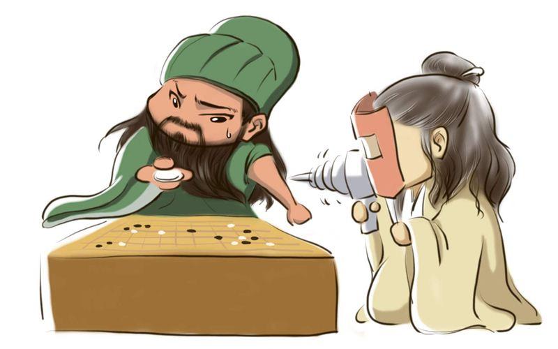 สามก๊ก ตอนหมอฮัวโต๋ผ่าแผลรักษากวนอูที่ถูกเกาทัณฑ์