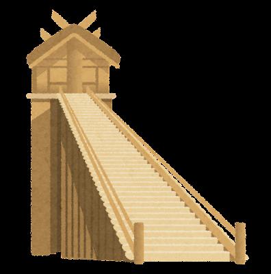 古代出雲大社のイラスト