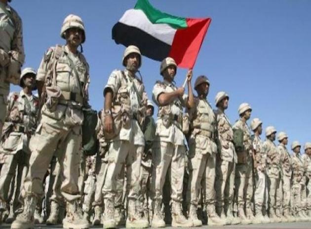 Armia zaciężna Zjednoczonych Emiratów Arabskich