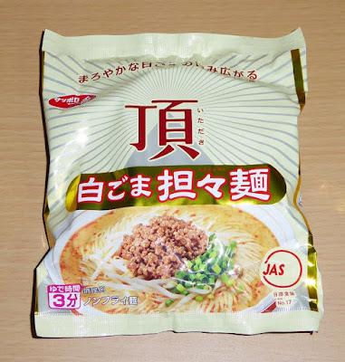 【サンヨー食品】サッポロ一番 頂(いただき)白ごま担々麺 袋表麺