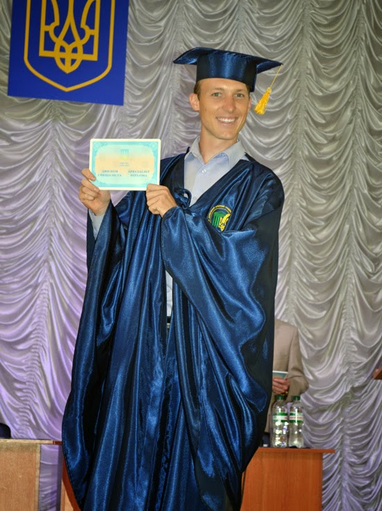 От він - мій диплом Івана Пахолка, одержаний в Миколаївському НАУ