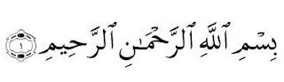 quran, terjemahan, basmalah
