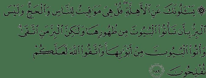 Surat Al-Baqarah Ayat 189
