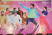 Vinavayya Ramayya movie first look launch-thumbnail-2