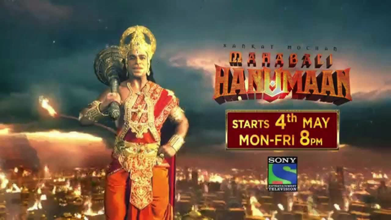 Sankatmochan Mahabali Hanuman tv serial on Sony TV, Satr cast and crew, Timings, story, TRP Ratings, Photos, pics, wallpaper