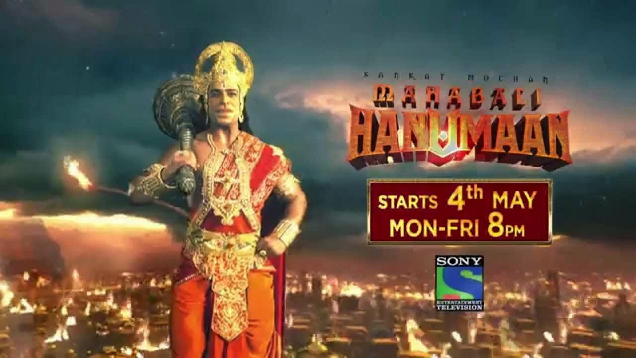 Sankatmochan Mahabali Hanuman tv serial on Sony TV, Satr cast and crew, Timings, story, TRP Ratings, Photos, pics, wallpaper