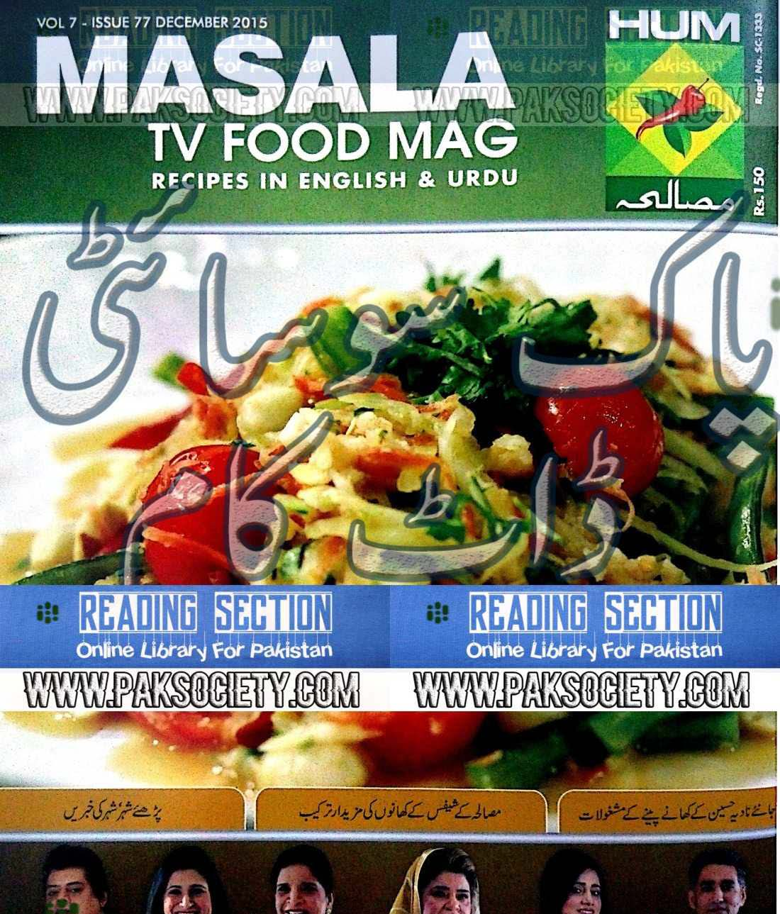 Masala tv food magazine december 2015 books tubebest free online masala tv food magazine december 2015 forumfinder Gallery